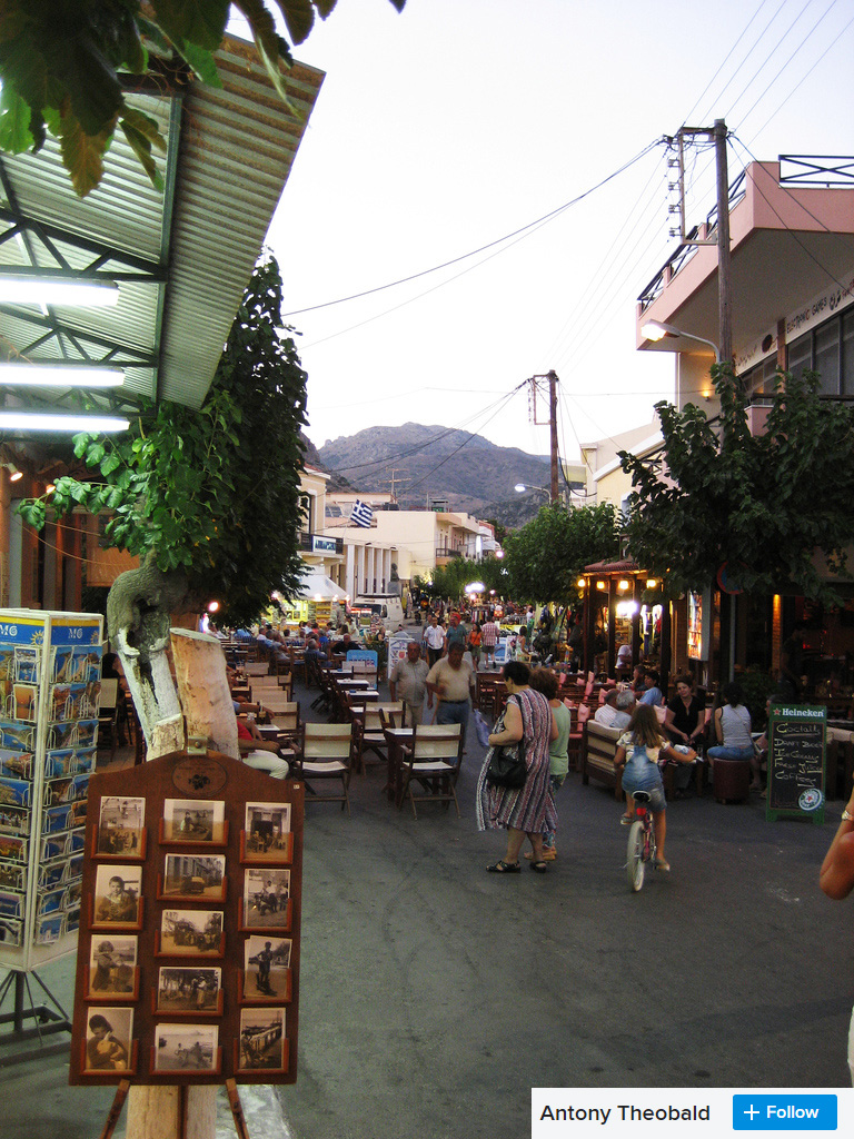 Paleohora main street