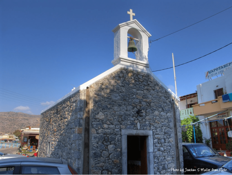 small milatos church