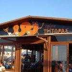 Tritonas Restaurant